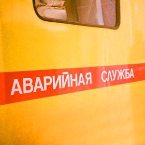 Аварийные службы Нестерова