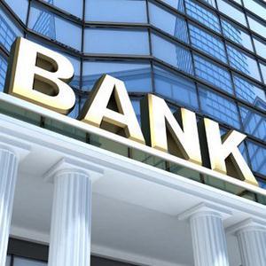 Банки Нестерова