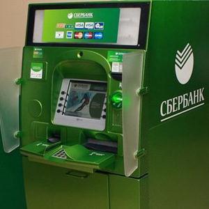 Банкоматы Нестерова