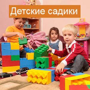 Детские сады Нестерова