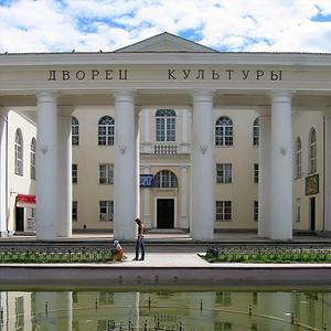 Дворцы и дома культуры Нестерова
