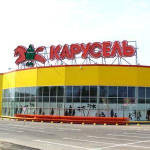 Гипермаркеты Нестерова