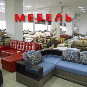 Магазины мебели Нестерова