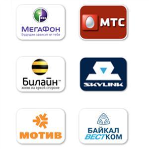 Операторы сотовой связи Нестерова