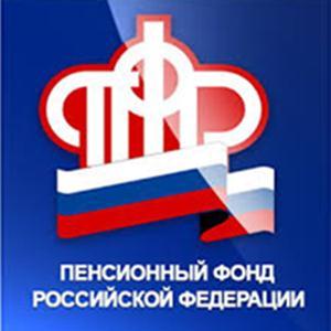 Пенсионные фонды Нестерова