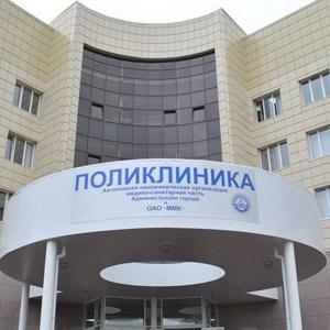 Поликлиники Нестерова