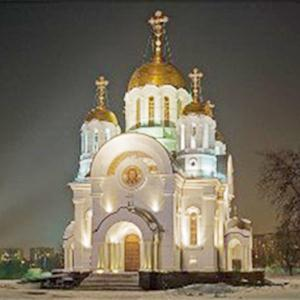 Религиозные учреждения Нестерова