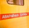Аварийные службы в Нестерове