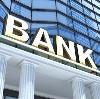 Банки в Нестерове