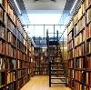 Библиотеки в Нестерове