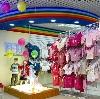 Детские магазины в Нестерове