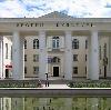 Дворцы и дома культуры в Нестерове