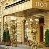 Гостиницы в Нестерове