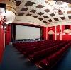Кинотеатры в Нестерове