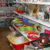 Магазины хозтоваров в Нестерове