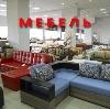 Магазины мебели в Нестерове