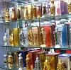Парфюмерные магазины в Нестерове