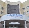 Поликлиники в Нестерове