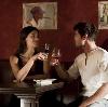 Рестораны, кафе, бары в Нестерове