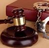 Суды в Нестерове