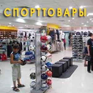 Спортивные магазины Нестерова